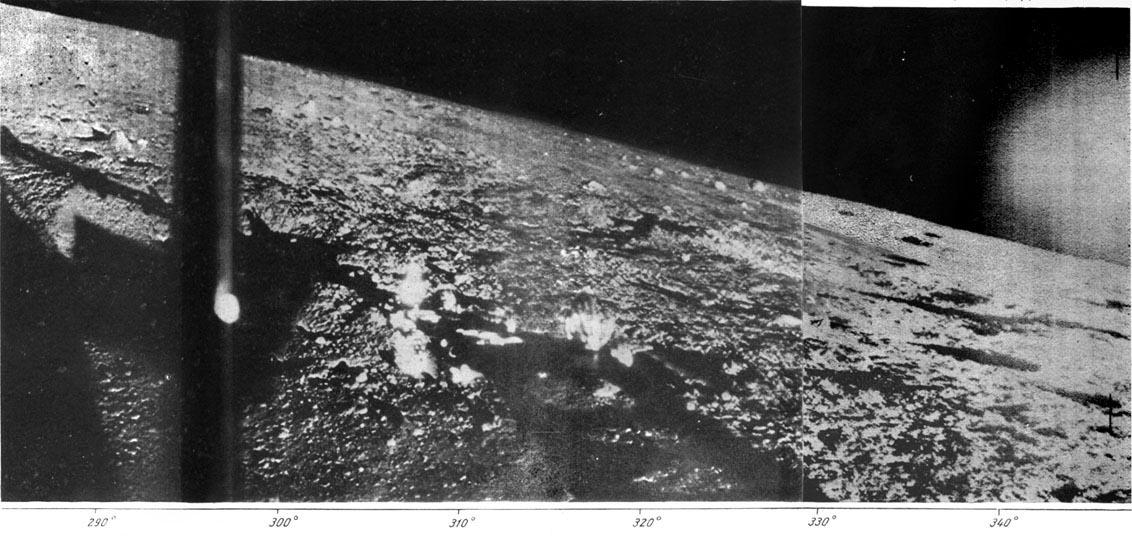 Space Race Moon